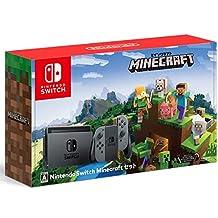"""任天堂 Nintendo Switch Minecraft """"我的世界"""" 游戏主机套装 掌上游戏机"""