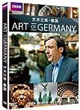 艺术之旅:德国(DVD)