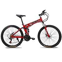 26寸可折叠路虎款山地自行车24速变速车双碟刹可减震悍马款男女士山地单车