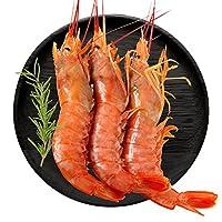 蓝雪 阿根廷红虾L1大规格 2kg盒装 一盒约20-40只 船冻品质 刺身食材