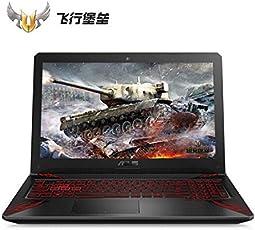 华硕飞行堡垒游戏本电脑