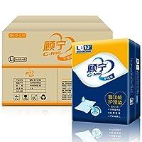 顾宁老年成人护理垫60*90整箱80片 老人产妇隔尿垫整箱男女通用