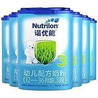 Nutrilon 诺优能 3段幼儿配方奶粉(12-36个月) 800g*6罐(荷兰原装进口-新老包装随机发货)