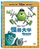 怪兽大学(3D+2D 蓝光碟)