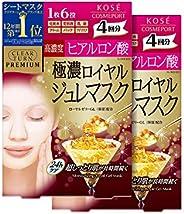KOSE 高丝 CLEAR TURN 优质蜂王浆面膜 高浓度 透明质酸 4次 2件装+赠品 【日本亚马逊限定】