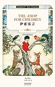 伊索寓言:THE AESOP FOR CHILDREN(英文朗读版)(配套英文朗读免费下载) (English Edition)