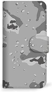 mitas iphone 手机壳67SC-0078-GY/XT1644 23_Moto G4 Plus (XT1644) 灰色