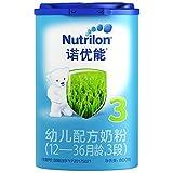 Nutrilon诺优能3段幼儿配方奶粉(12-36个月)800g(荷兰原装进口-新老包装随机发货)