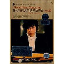 莫扎特伟大的钢琴协奏曲2(DVD9典藏版)