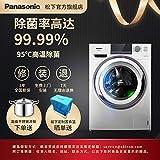 Panasonic 松下 10公斤变频95度高温洗除菌泡沫净羽绒羊毛洗滚筒洗衣机 XQG100-E1L2T 银色(亚马逊自营商品, 由供应商配送)
