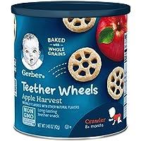 Gerber 嘉寶 磨牙齒輪形餅干,蘋果豐收,1.48盎司/42g(6件裝)