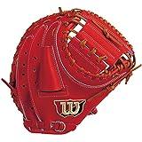 Wilson(Wilson) 硬式棒球用 手套 Wilson Staff 用于捕手 ST WTAHWSSTZ22 E橙色