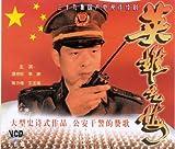 英雄无悔VCD