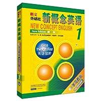 朗文•外研社•新概念英语1(学生用书)(盒装磁带版)(附磁带2盘)