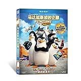 {福斯} 马达加斯加的企鹅(蓝光碟 BD50) The Penguins of Madagascar