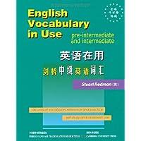 英语在用:剑桥中级英语词汇(英文版)