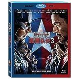 美国队长3(蓝光碟 BD+DVD精装版)