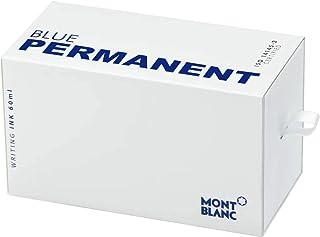 夢布朗 墨水瓶 60 ml DIN ISO 正規進口商品 永久黑