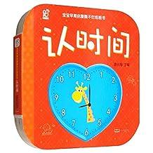 半小时漫画中国史1+2+半小时漫画世界史 套装共3册 你在笑出腹肌的同时,不知不觉已经通晓了历史。