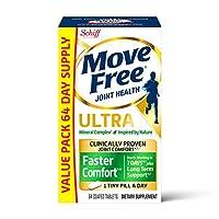 Schiff Move Free  钙和果糖硼酸钙  维生素片 超值装 Move Free (1瓶64粒)关节补充剂