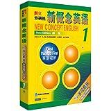 朗文•外研社•新概念英语1(学生用书)(盒装CD版)(附光盘2张)