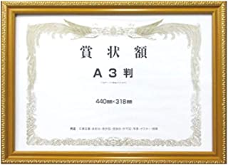*状额 金消 盒装 七〇 KK-H-70