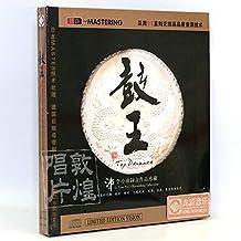 李小沛录音作品:鼓王(HDCD)发烧cd
