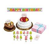 森贝尔家族 家具 生日蛋糕套装