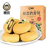 雅觅-相思奶黄饼240g