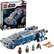 LEGO 乐高 星球大战 抵抗组织 I-TS 运输船 75293