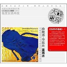 珍妮弗•华恩丝:蓝雨衣(CD)