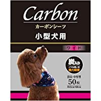 neo relife 碳纤维床单中厚小型犬用 宽型 50片