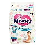 花王(Merries)纸尿裤 M64片 中号尿不湿(6-11kg)(日本原装进口)