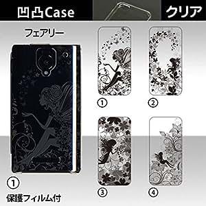 AQUOS PHONE Xx 302SH * 凹凸特殊印刷智能手机套 【fairy 图案】 [透明(透明) 手机壳]cpg-302sh-farya080c 03四つ葉の妖精