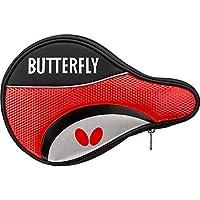 蝴蝶(Butterfly) 乒乓球包 罗技全套 可收纳拍 63080