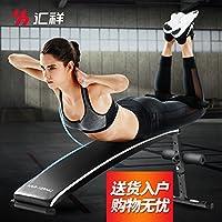 汇祥仰卧板仰卧起坐板健身器材家用健腹多功能收腹器腹肌板H3