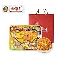 荣华中秋传统伍仁月饼608g