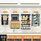 赞居 免打孔黑色不锈钢套锅盖架调味架刀架筷子收纳壁挂置物架 419元