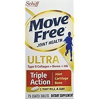 Schiff Move free旭福维骨力三重机能联合补充软骨精华素白瓶 75粒 (美国直邮)