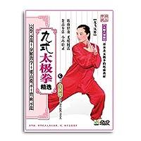 """吴阿敏-九式太极拳之""""龙飞凤舞"""" DVD"""