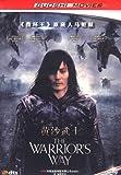 黄沙武士(DVD9)