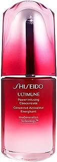 Shiseido 资生堂 资生堂红妍肌活精华露,50毫升