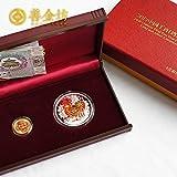 2017年鸡年彩色金银纪念币 金币总公司3克金30克银生肖贺岁纪念品
