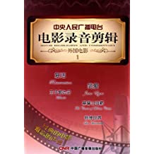 电影录音剪辑:外国电影1(10CD)
