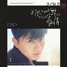 张杰:那些和我们打过招呼的爱情(CD)