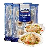 大渔场 大连冷冻蒜蓉粉丝扇贝 6只/袋 海鲜水产 200g*5袋 (1000)