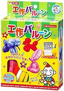 银鸟产业 银鸟 小屋 乡村 工作气球 10 个装 HU-KBF