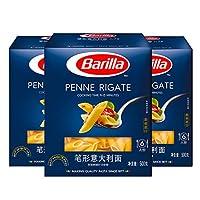 百味来意大利面盒装组合 原装进口 (#73笔形意面500g*3盒) 保质期至19年8月