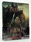 霍比特人:史矛革之战(2蓝光碟 丹麦进口铁盒版)