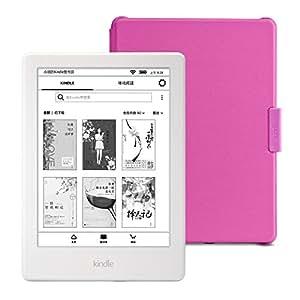 Kindle X 咪咕电子书阅读器 + 原厂保护套超值套装(包含Kindle X 咪咕电子书阅读器-白、原厂保护套-玫瑰红)